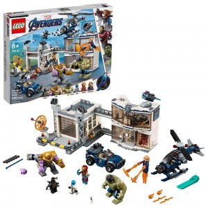 LEGO Marvel Avengers Compound Battle Collectibles Building Set with Superhero Minifigures 76131 - Clearance Sale