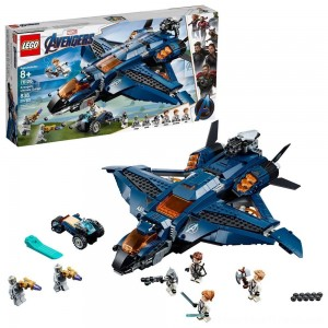 LEGO Marvel Avengers Ultimate Quinjet 76126 - Clearance Sale